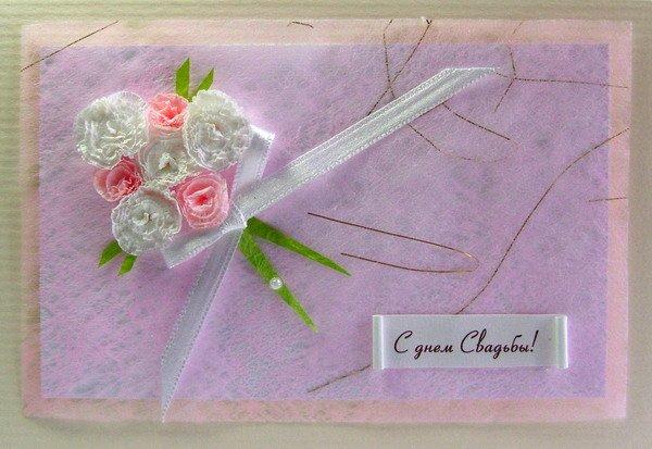 Сделать открытки поздравительные i на свадьбу 312